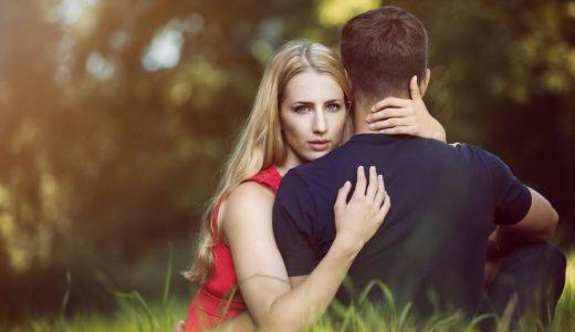 遠距離恋愛で誘惑に負けないための8つのコツ